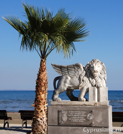 Ларнака и Венеция - города-побратимы