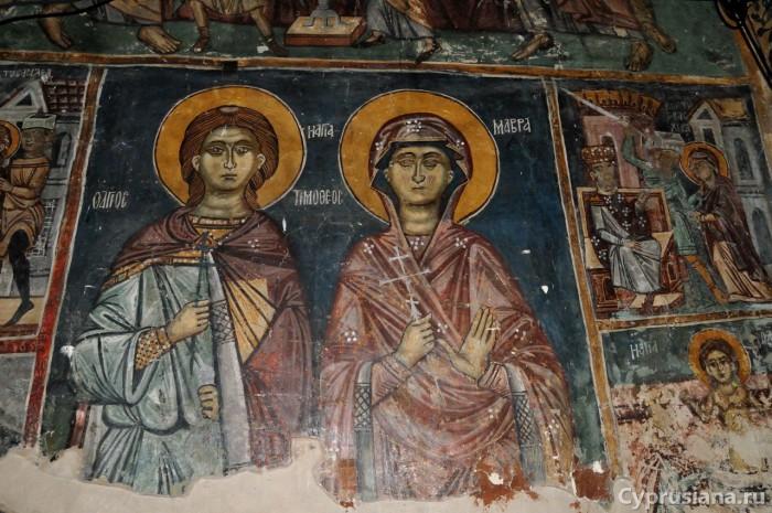 Тимофей и Мавра