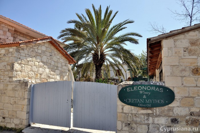 Eleonoras Winery