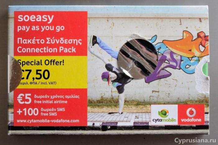 SIM-карта в упаковке