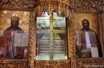 Крест с Узами Христовыми