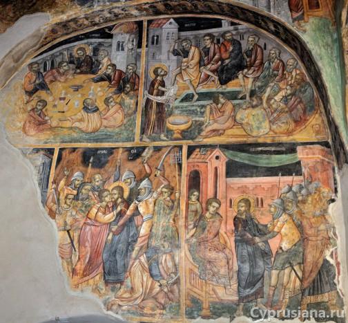 Фрески в арке под западным куполом