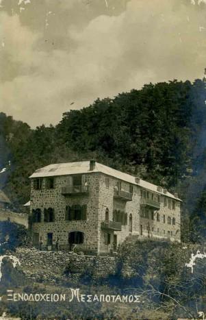 Старый отель
