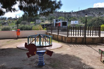 Парк Калавасоса