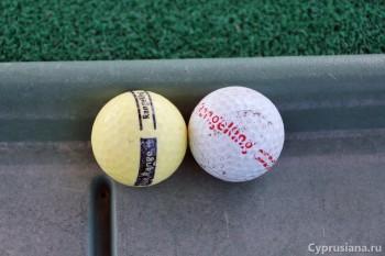 Мячи и клюшки