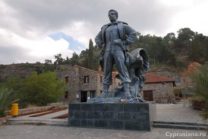 Монумент Григориосу Авксентиу