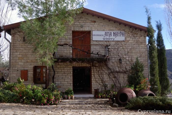 Винодельня Agia Mavri