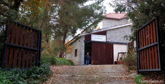 Antoniades Winery