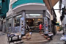 Магазины в Лайки Гетония