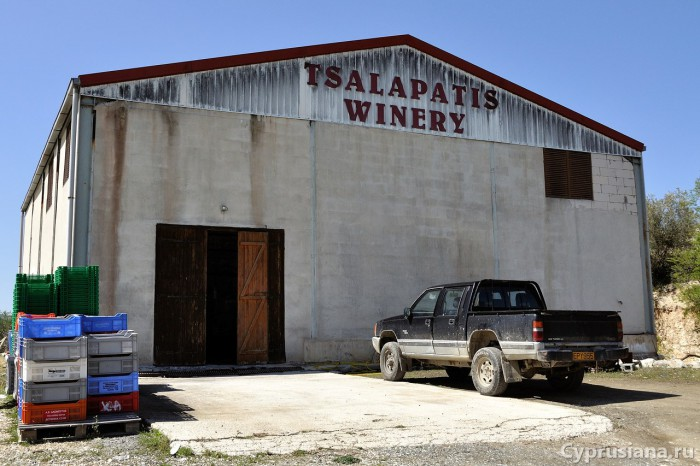 Tsalapatis Winery