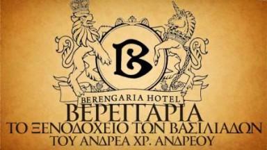 Эмблема отеля