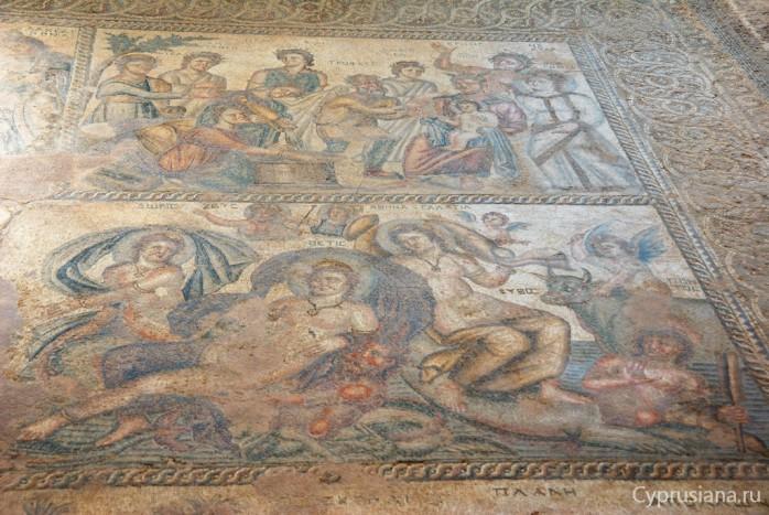 Раннехристианские мозаики