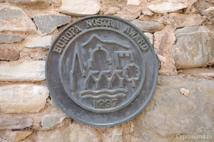Награда Europa Nostra у входа