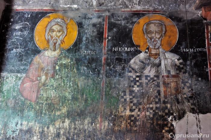 Апостол Андрей и святой Николай
