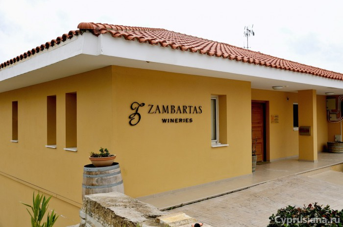 Zambartas Winery