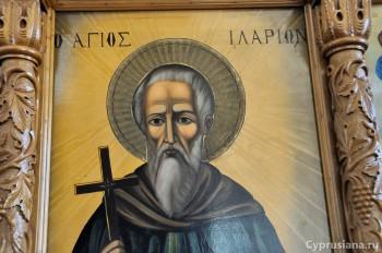 Икона св. Иллариона
