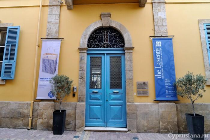 Вход в музей Левентиса