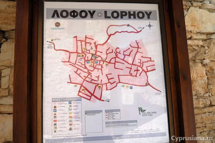 Карта Lofou