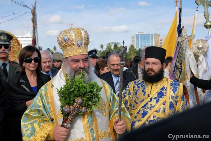 Митрополит Лимассола Афанасий (Αθανάσιος)