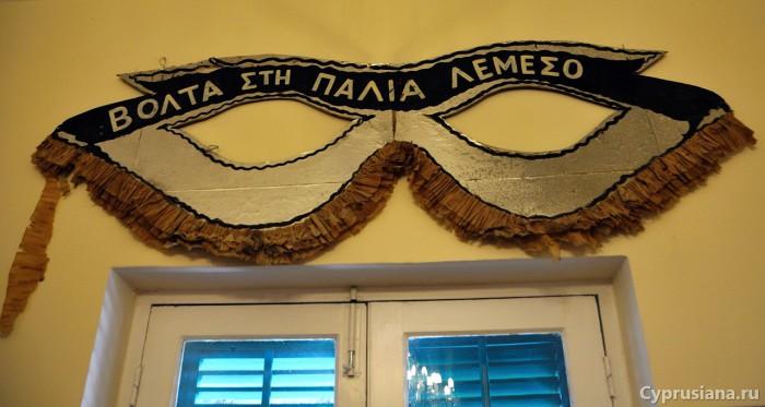 Музей костюмов