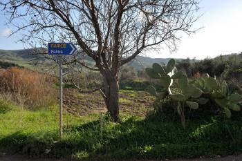 Поворот к деревне
