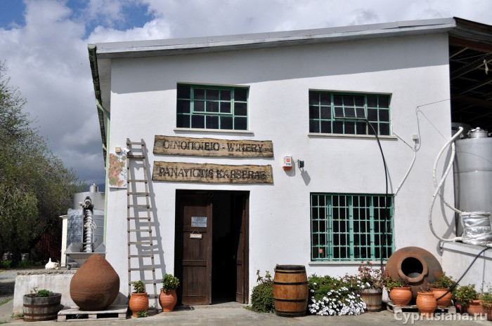 Karseras Winery