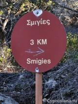 3-й км