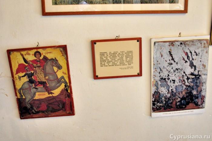 Репродукции иконы св. Георгия в монастыре Мавровуни