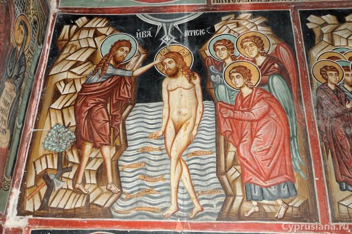 Сцена Крещения