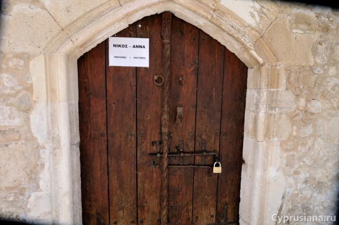 Номера телефонов, по которым можно открыть церковь
