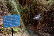 Место крещения Ираклидия
