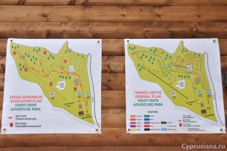 План парка и цены