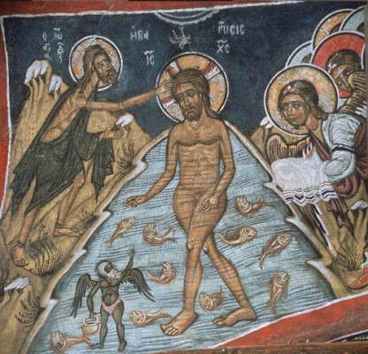 Богоявление (Крещение). Роспись наоса церкви Панагия Форвиотисса тис Асину. Третья четверть XIV века
