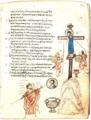 Иконоборец замазывает известью икону Христа. Миниатюра Хлудовской Псалтири. Около 850 г. Византия. Исторический музей