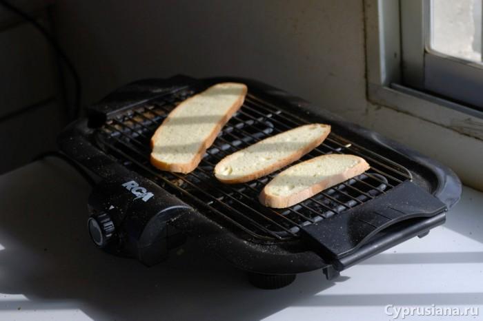Жарим хлеб