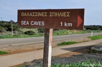 Дорожка к пещерам